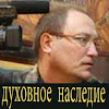 ТВ Художник